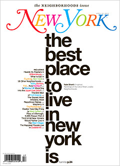 the best worst selling magazine covers of 2010 fishbowlny. Black Bedroom Furniture Sets. Home Design Ideas